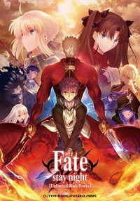 (자막)Fate Stay night
