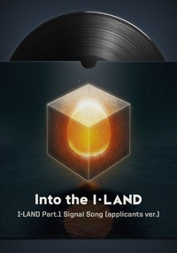 I-LAND-Into the I-LAND (applicants Ver.)